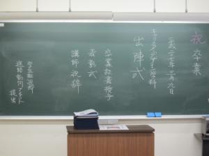 キャラクターデザイン学科301教室