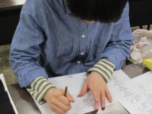 アニメのしくみ体験教室予習2