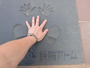 アトムの手形