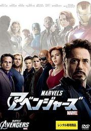 avengers_20150415214944ef3.jpg