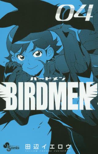 birdmen4.jpg
