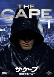 cape1.jpg