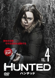 hunted4.jpg