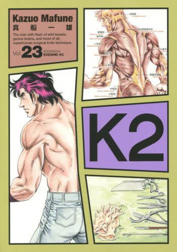 k223.jpg