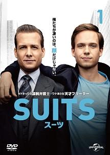 suits11.jpg