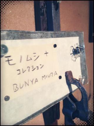 2015.2.6百時店内③