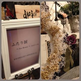 2015.4.19ふたり展④