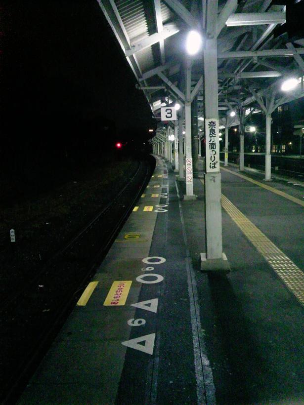 TS3V2034 a