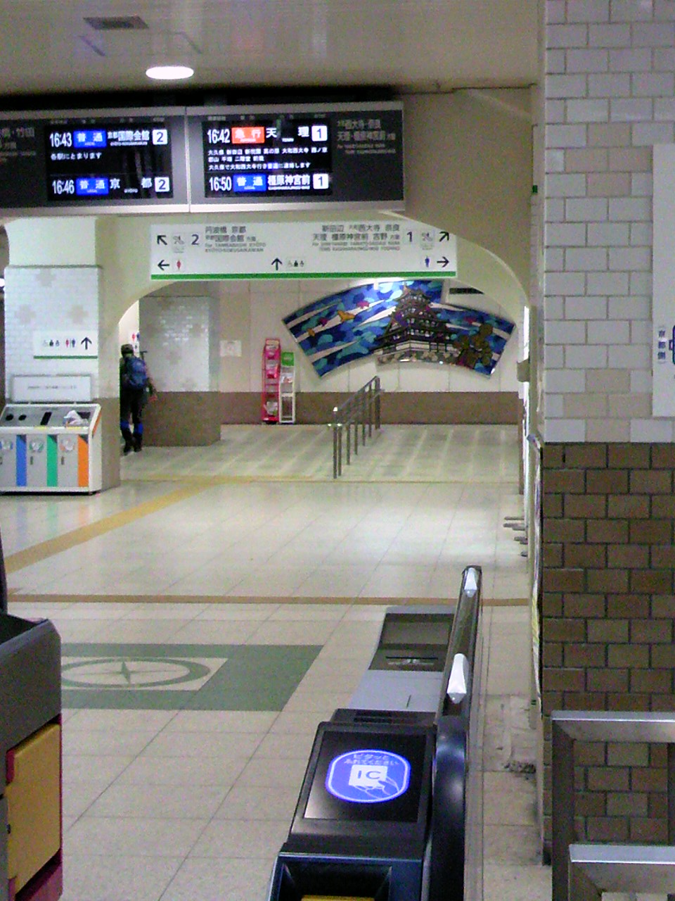 LCD桃山02