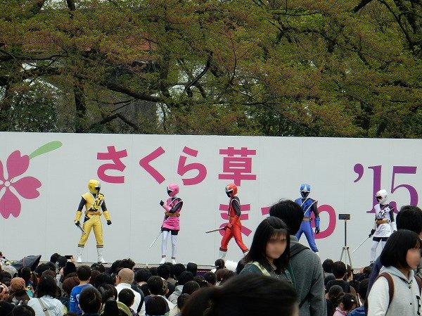 20150419120604D.jpg