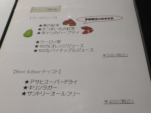 resize6636.jpg