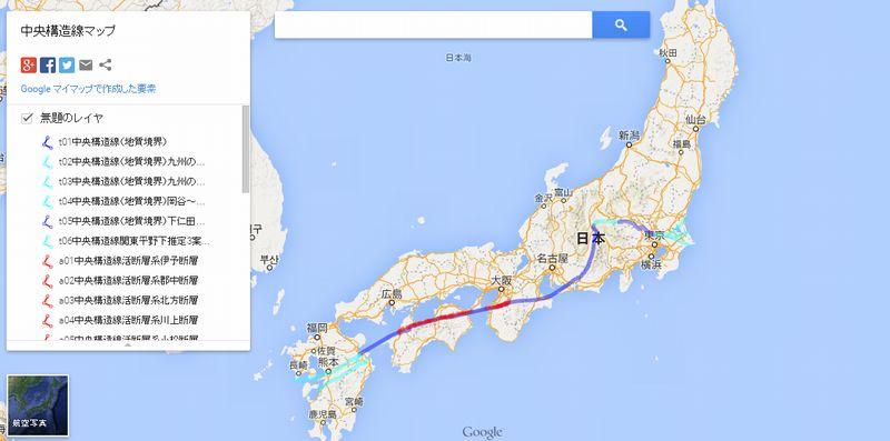 大分県で起きた震度5強の地震は「中央構造線」付近だった?南海トラフ巨大地震との関係は...