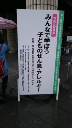DSC_3684.jpg