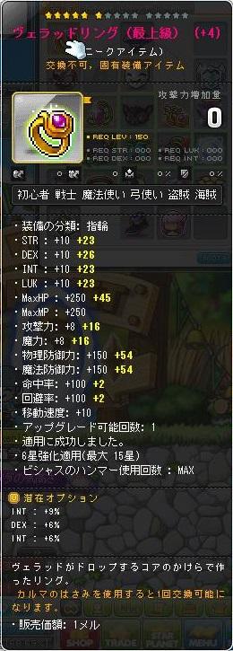 Maple150408_202229.jpg