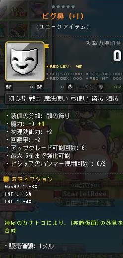 Maple150408_202344.jpg