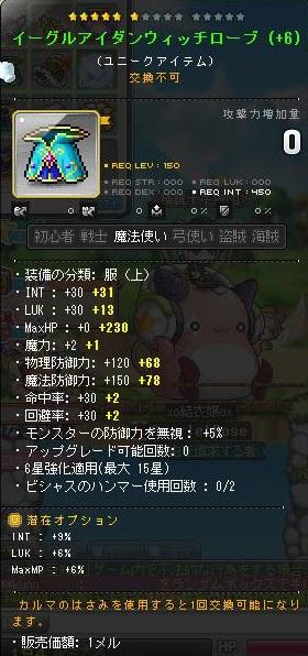 Maple150408_202347.jpg