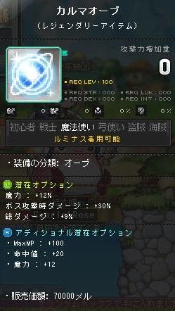 Maple150408_202355.jpg