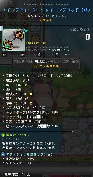 Maple150408_202400.jpg