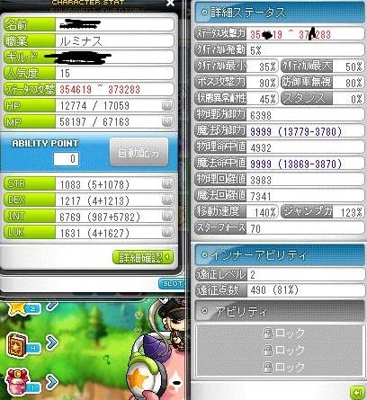 Maple150408_202544.jpg