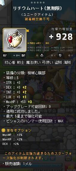 Maple150410_155627.jpg