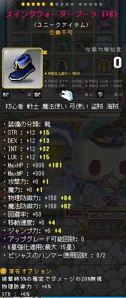 Maple150410_155633.jpg