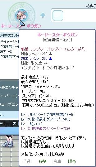 20141229_05.jpg