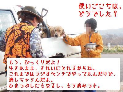2014 11 29_2208S