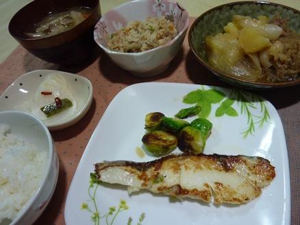 鱈の塩麹焼き