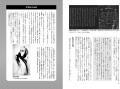歴史1巻p046-047