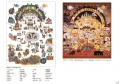 十界曼荼羅全図
