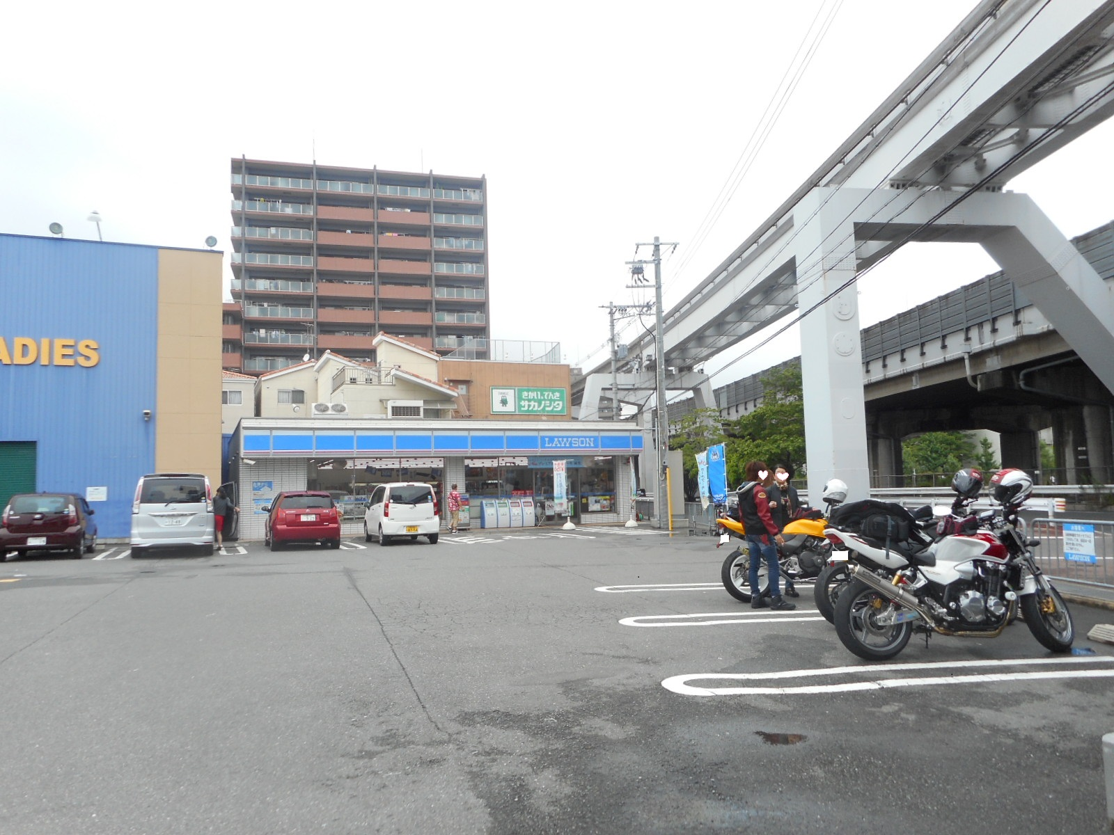 DSCN11944.jpg