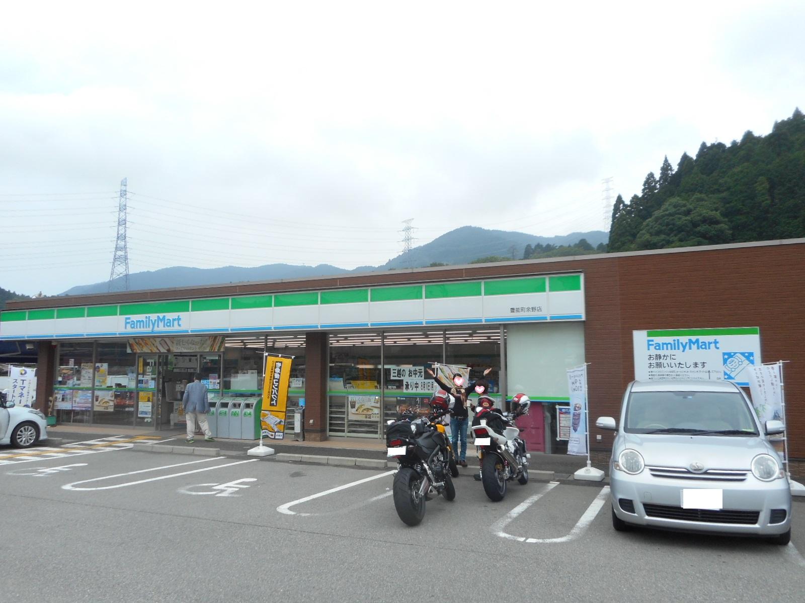 DSCN11946.jpg