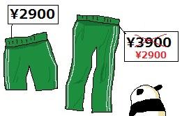 150703-7.jpg