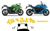 yjimage_20150626111839d13.jpg