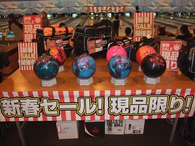2015新春セール1