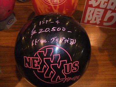 2015新春セール4