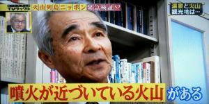 蟲カ譚狙convert_20150509103412