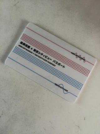 mori_card