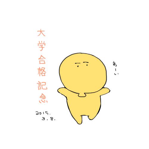 gokaku