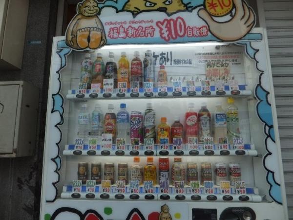 10Yen_001_org.jpg