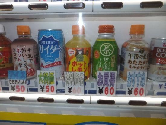 10Yen_006_org.jpg