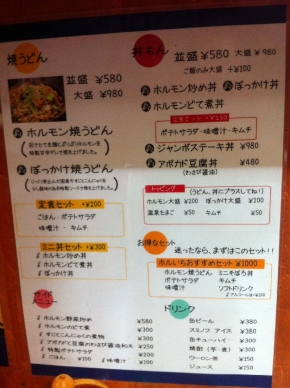 3nomiyaHoru1_001_org.jpg