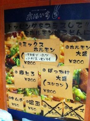3nomiyaHoru1_002_org.jpg