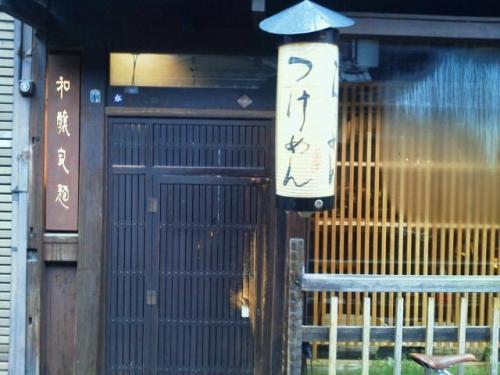 4joKarasumaSugari_000_org.jpg