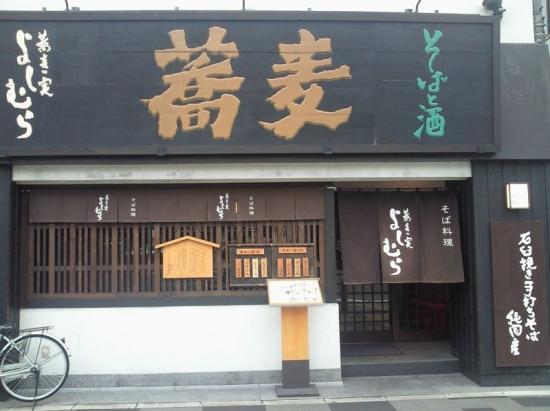 5joYoshimura_000_org.jpg
