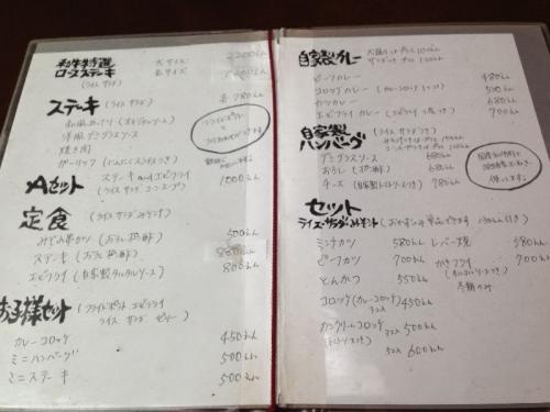 9joAranishi_003_org.jpg