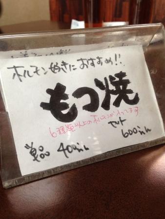 9joAranishi_004_org.jpg