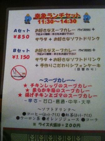 AbikoSaizo_001_org.jpg