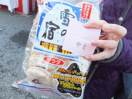 AboshiUsuki_006_org.jpg