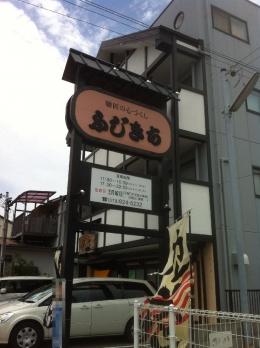 AkashiFujikichi_000_org.jpg